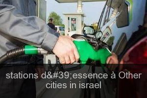 Stations d'essence à Other cities in israel